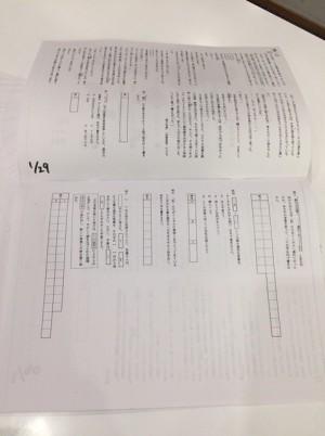 image1 (13)