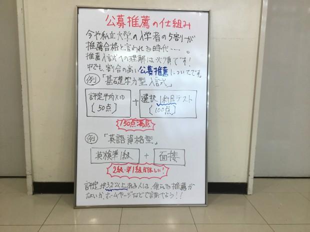 IMG_0153[1]
