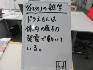 IMG_6355