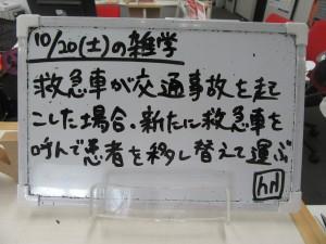 IMG_7259