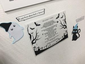 noritake_halloween