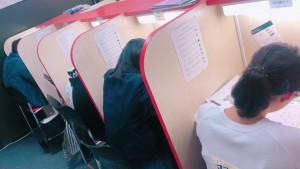 11月自習室2