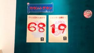 DBE2698E-78B6-451B-8D98-2CDF2F95DF96