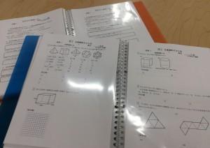 0BD188A0-3D3E-44E9-8C2C-77BA6A88A62A
