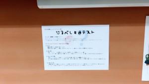 47094FAC-9AE1-402B-8E90-410D16B7DD07