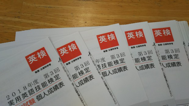 DSC_0243