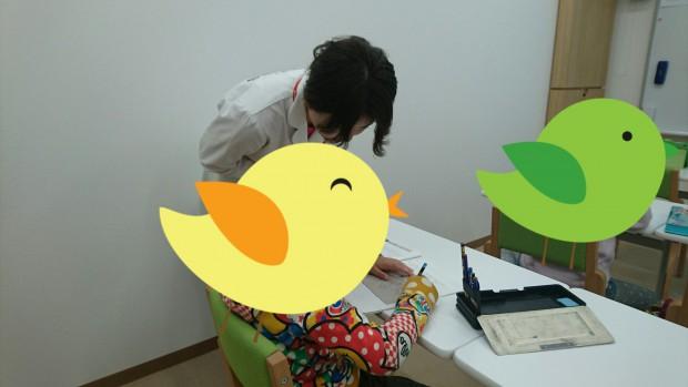sketch-1552226394644