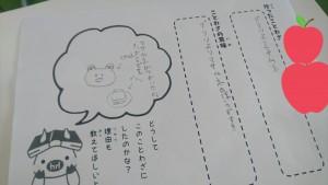 sketch-1553846277268