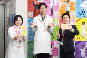 IMG_9190 (貴之小川 の競合コピー 2019-03-09)