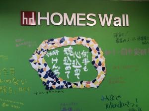 2019大垣Wall