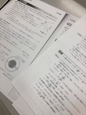 IMG_2572 (2)