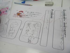 IMG_0056 ぼかし