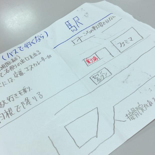 287C027E-E08B-483B-94CE-24991E351915