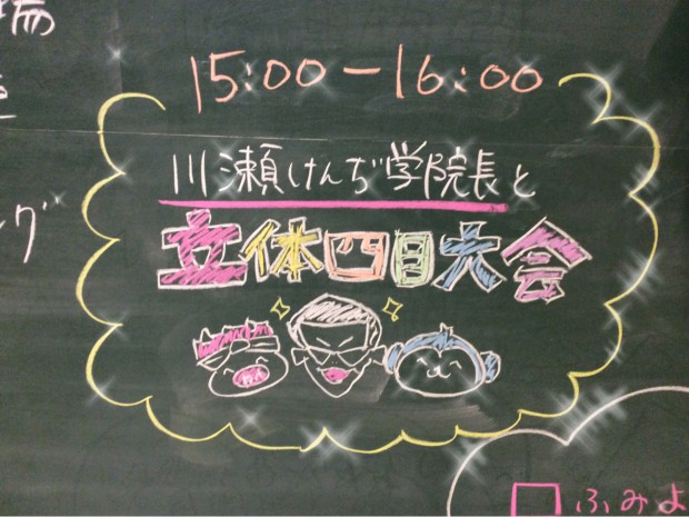 57668B32-AB1D-4098-BE15-CE6CC28CBE3B