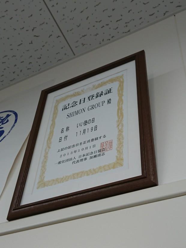 DSC_0464 (002)