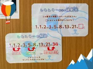2FC028D9-709D-4316-A41C-265284619D8A