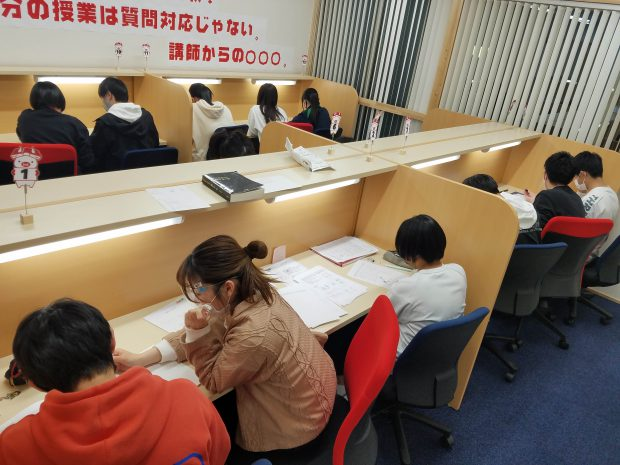 授業の教室